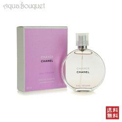 cha00132