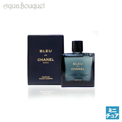 シャネル ブルードゥシャネル パルファン (パルファム) 10ml CHANEL BLEU DE CHANEL PARFUM [037178]