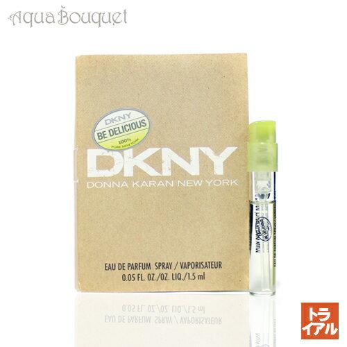 ダナキャラン DKNY ビーデリシャス オードパルファム 1.5ml DONNA KARAN DKNY BE DELICIOUS EDP
