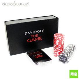ダビドフ ポーカー セット DAVIDOFF THE GAME POKER SET [ノベルティ]