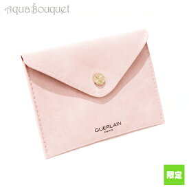 ゲラン カードケース シェルピンク GUERLAIN CARD CASE SHELL PINK [ノベルティ]