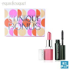 (2点セット箱不良有)クリニーク ボーナスギフトセット ピンクドット柄(クリニーク ポップ・マスカラ)CLINIQUE BONUS GIFT SET [9195]