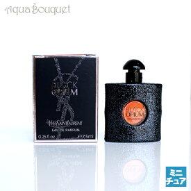 イヴサンローラン ブラック OP オードパルファム 7.5ml YVES SAINT LAURENT BLACK OPIUM EDP [3440]