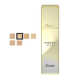 ゲラン パリュール ゴールド フルイド ( 01 BEIGE PALE ) 30ml GUERLAIN PAPURE GOLD RADIANCE FOUNDATION SPF 30