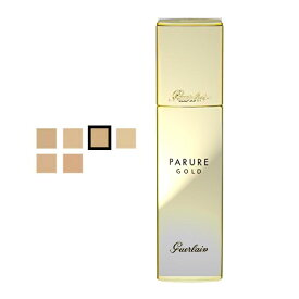 ゲラン パリュール ゴールド フルイド ( 03 BEIGE NATUREL ) 30ml GUERLAIN PAPURE GOLD RADIANCE FOUNDATION SPF 30