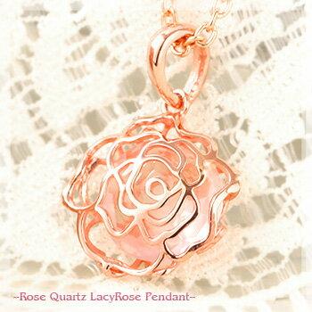 ローズクォーツ ネックレス ふわり、麗しの薔薇・・♪ローズクォーツ・レーシーローズペンダント/ネックレス【メール便送料無料】
