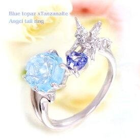 トパーズ リング/リング レディース/トパーズ 指輪/11月 誕生石/青いバラに舞い降りた、小さな幸福の天使♪「ブルートパーズ×タンザナイト・エンジェルテイルリング」【TOA】【メール便送料無料】