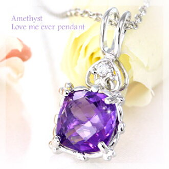 Aquajewelry rakuten global market jewel amethyst necklace jewel amethyst necklace necklace womens amethyst pendant 2 bring out the birth stone beauty magical amethyst x crystal zirconia love my eva mozeypictures Images