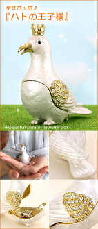 """Everyday calm and happy and can be treasures stored empty Prince like ★ """"jewelry box, Crown poppo"""" appeared! ToS"""