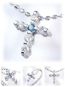 Aquajewelry rakuten global market dream jewels rin decide on dream jewels rin decide on beautiful blue diamond x blink diamond cross pendant appeared txn mozeypictures Choice Image