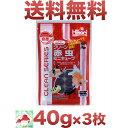 クリーン赤虫ミニキューブ 40g 3枚 キョーリン 冷凍飼料 送料無料 即日発送