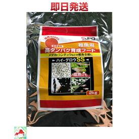 ハイグロウ 2kg 日本動物薬品 ニチドウ 高タンパク育成フード 即日発送