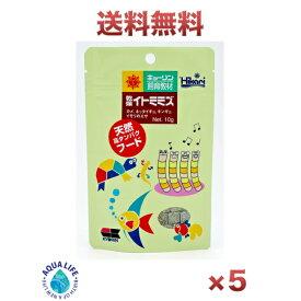 教材 乾燥イトミミズ 10g 5個 キョーリン 飼育教材用飼料 送料無料