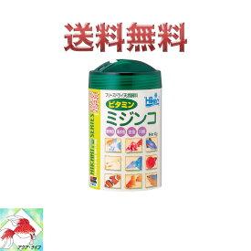 ひかりFDビタミンミジンコ 12g キョーリン 送料無料
