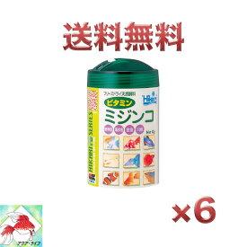 ひかりFDビタミンミジンコ 12g 6個 キョーリン 送料無料