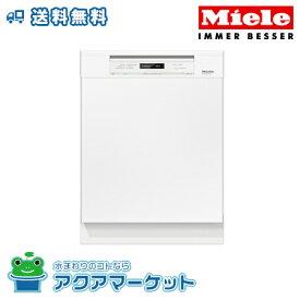 ###ミーレ社 G 6722 SCU JP 食器洗い機 車上渡しとなります (標準ドア装備タイプ) [送料無料]