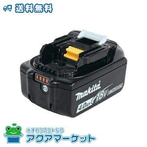 即日発送可能 BL1860B Makita マキタ 18V 6.0Ah リチウムイオン電池 マキタ純正品 A-60464(日本仕様) 正規品PSEマーク付 DC18RF-約40分最速充電対応電池 送料無料