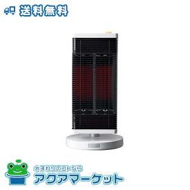 ダイキン工業 DAIKIN セラムヒート 遠赤外線暖房機 セラミックコーティングシーズヒーター CER11XS-W 送料無料