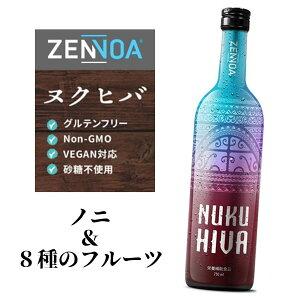 ノニジュース ゼンノア ヌクヒバ ZENNOA NUKUHIVA ノニ ジュース ドリンク 750ml 8種果物