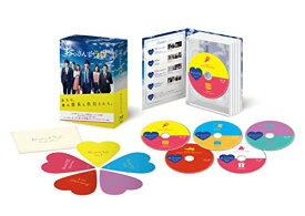 【メーカー特典あり】おっさんずラブ Blu-ray BOX(キュンキュン名場面ビジュアルカード3枚セット付) [Blu-ray]
