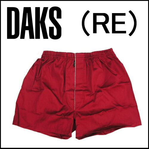 【DAKS LONDON】ダックス紳士メンズ トランクス赤無地パンツ前開き【送料無料】