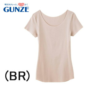 【GUNZE】グンゼシーファーアウターに色透けにくいカットオフインナーショートスリーブ2分袖インナー最終処分クリアランスセール30%OFF激安アウトレット