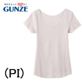 【GUNZE】グンゼシーファーアウターに色透けにくいカットオフインナーショートスリーブ2分袖インナーゆったりLLサイズ最終処分クリアランスセール30%OFF激安アウトレット