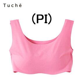 【GUNZE】Tuche『グンゼ トゥシェ 女性下着』Future TOPノンワイヤーブラジャーブラトップメール便【送料無料】2019 新作春夏物