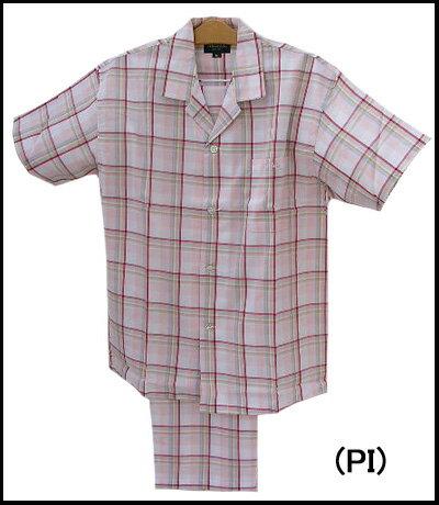 【REGAL】リーガル半袖メンズパジャマゆったりLLサイズ【送料無料】【ギフトラッピング対応商品】