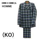 【COMME CI COMME CA】『コムシコムサ GUNZE グンゼ 紳士』長袖メンズパジャマシャツパジャマパジャマ前開き綿100%送…