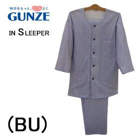 【GUNZE】グンゼIN SLEEPER脇縫い目無し綿100%パジャマ前開き7分袖メンズパジャマナイトウェア・ルームウェア送料無料ギフトラッピング無料父の日内祝いお見舞いお誕生日プレゼントに最適
