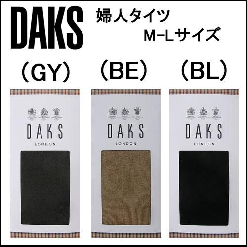 【ナイガイ】DAKS ダックスカカト付 マチ付220デニール相当レディースタイツ婦人タイツ日本製