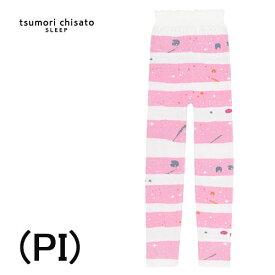 【ワコール】Tsumori Chisato『ツモリチサト』レディース毛パン(ロング)日本製あったか肌着 婦人防寒インナー ボトム 保温送料無料ギフトラッピング無料ウィンターセール20%OFF冬物在庫処分クリアランス