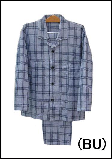 【GUNZE】グンゼ京都捺染 日本製パジャマ前開き長袖メンズパジャマあったか パジャマ小さいサイズ Sサイズナイトウェア・ルームウェア【送料無料】【ギフトラッピング対応商品】