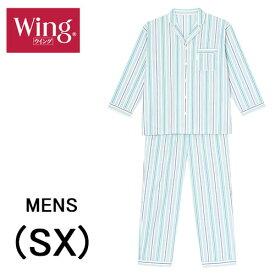 【ワコール】 Wingアンドパジャマ長袖メンズパジャマシャツパジャマストライプパジャマ前開き父の日送料無料お誕生日プレゼントに最適ルームウエアナイトウエア2020 サマーセール夏のバーゲンSALE!!20%OFF!!