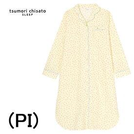 【ワコール】Tsumori Chisato『ワコール ツモリチサト レディース』長袖ワンピース前開き ネグリジェ綿100%母の日内祝い出産祝いお誕生日プレゼントに最適送料無料