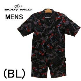 【BODYWILD for MEN】グンゼ『ボディワイルド メンズ 紳士』半袖メンズパジャマパジャマ前開き綿100%送料無料ギフトラッピング無料シャツパジャマお誕生日プレゼントに最適父の日ナイトウエア2019 新作春夏物