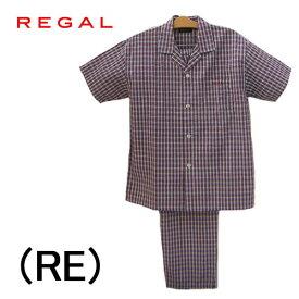 【REGAL】リーガルパジャマ 前開き半袖メンズパジャマ綿100%ナイトウェア・ルームウェアメール便 送料無料父の日 ギフトお誕生日 記念日プレゼントに最適