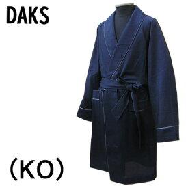 【DAKS】ダックスパジャマガウン綿混ダンニットメンズ セミロングガウン紳士用送料無料ギフトラッピング無料お誕生日高級ナイトガウン羽織物日本製