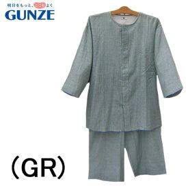 【GUNZE】グンゼIN SLEEPER脇縫い目無し本体 綿100%パジャマ前開き7分袖メンズパジャマナイトウェア・ルームウェア送料無料ギフトラッピング無料父の日内祝いお見舞いお誕生日プレゼントに最適