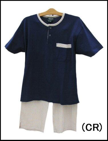 【REGAL】リーガル半袖+ハーフパンツメンズパジャマ【送料無料】【ギフトラッピング対応商品】