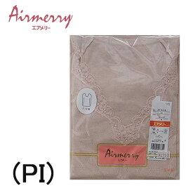 【アングル】エアメリー婦人 レディース8分袖インナーあったか 肌着日本製送料無料ギフトラッピング無料母の日敬老の日内祝いお見舞い 快気祝いお誕生日 記念日プレゼントに最適