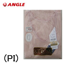 【ANGLE】アングルアンローザウール レディース ウール肌着八分袖インナーあったか 肌着 婦人日本製ウールマーク防縮加工送料無料ギフトラッピング無料母の日敬老の日内祝いお見舞いお誕生日プレゼントに最適