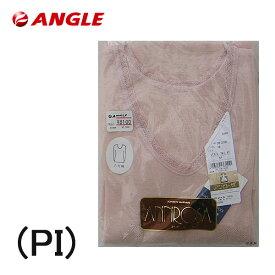 【ANGLE】アングルアンローザウール レディース ウール肌着八分袖インナーあったかインナー肌着 婦人日本製ウールマーク防縮加工送料無料ギフトラッピング無料母の日敬老の日お誕生日プレゼントに最適婦人肌着