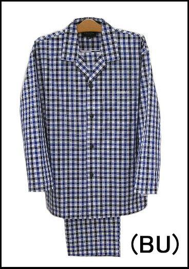 【REGAL】リーガル長袖メンズパジャマ【送料無料】【ギフトラッピング対応商品】
