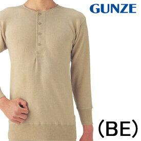 【グンゼ】紳士カシミヤ&ウール(ソロ混)メンズ 長袖ボタン付きシャツあったか 肌着日本製ゆったりLLサイズ【送料無料】【ラクダのシャツ】【送料無料】ギフトラッピング無料
