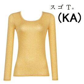 【ワコール】あったかTシャツスゴ衣 スゴTニットトップ(フルスリーブ)レディース 婦人日本製メール便【送料無料】