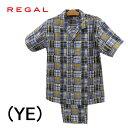 【REGAL】リーガル半袖メンズパジャマパジャマ前開き綿100%ナイトウエア・ルームウエア送料無料父の日内祝いお見舞い …