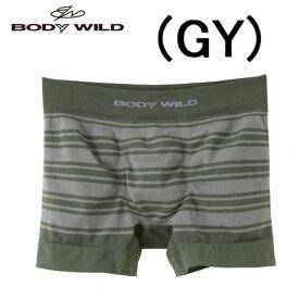 【BODYWILD for MEN】ボディワイルド ボクサーパンツメンズ グンゼボクサーブリーフ(前閉じ)3D-BOXER 吸汗速乾 軽量ゆったりLLサイズメール便【送料無料】