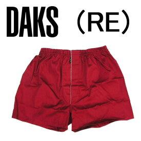 【DAKS LONDON】ダックス紳士メンズ トランクス赤無地パンツ前開き日本製還暦ギフトメール便 送料無料ギフトラッピング無料父の日敬老の日内祝いお見舞い 快気祝いお誕生日 記念日プレゼントに最適